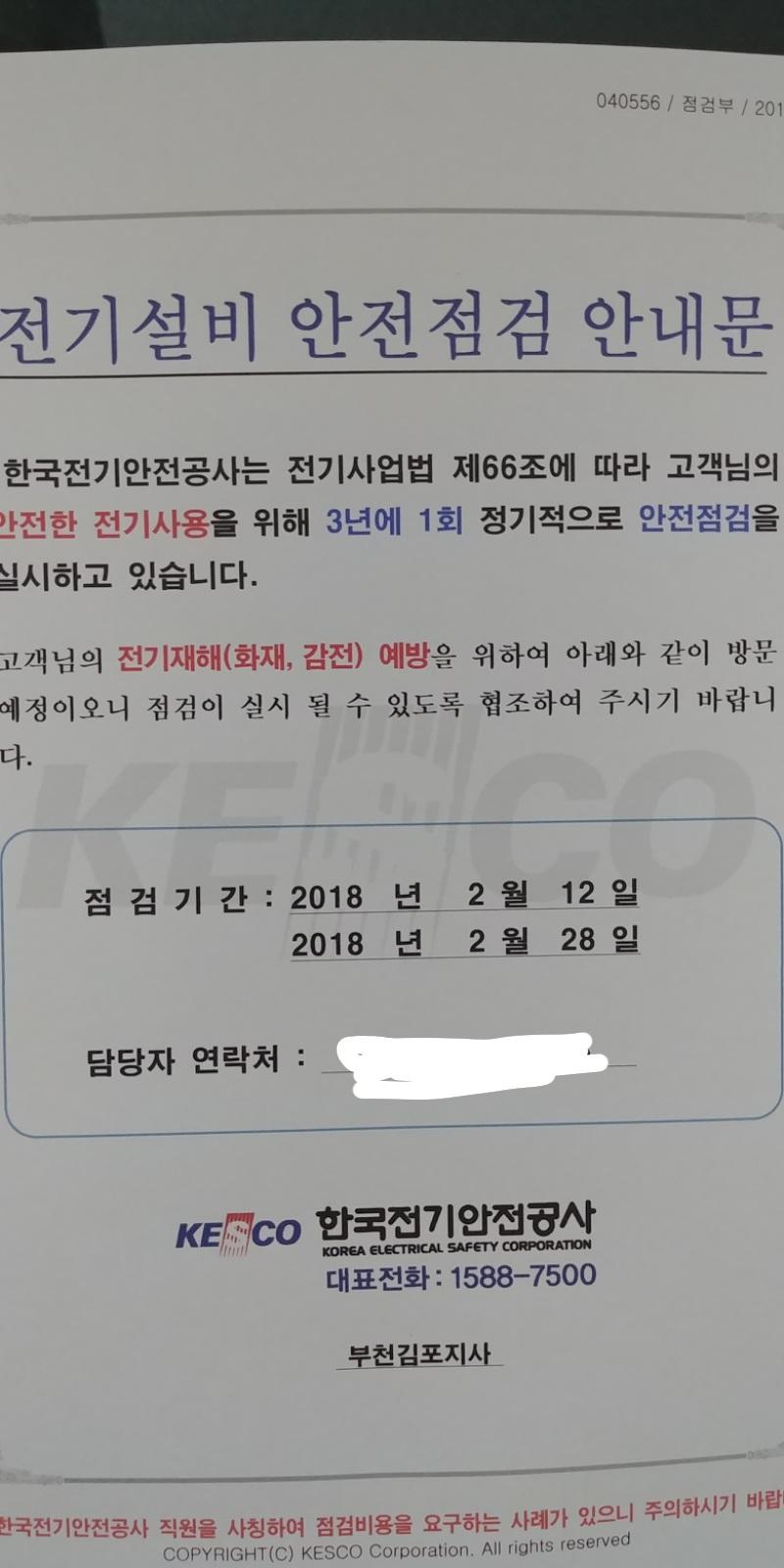 2018-02-13-00-01-38.jpg