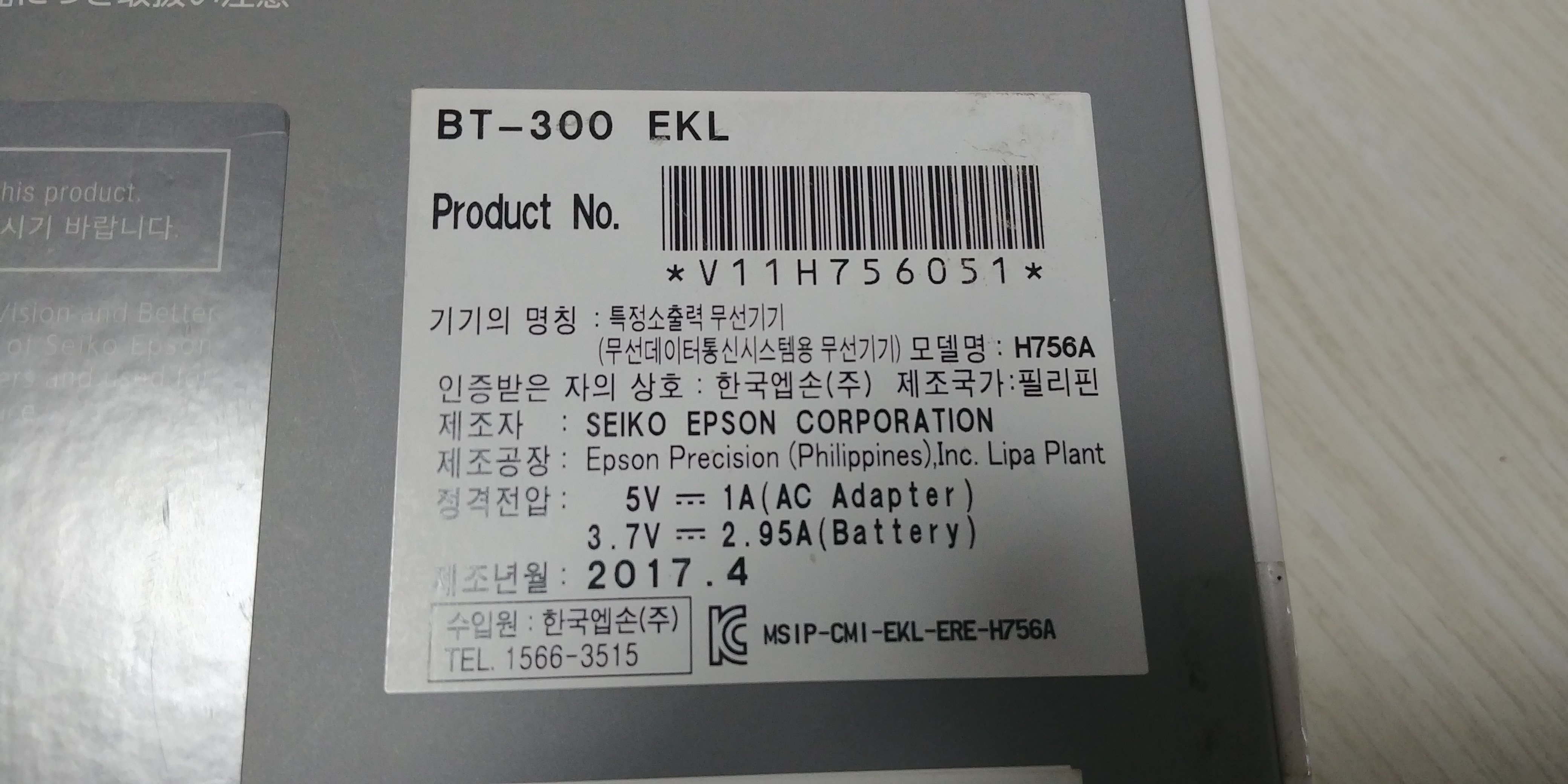 20171117_210833.jpg